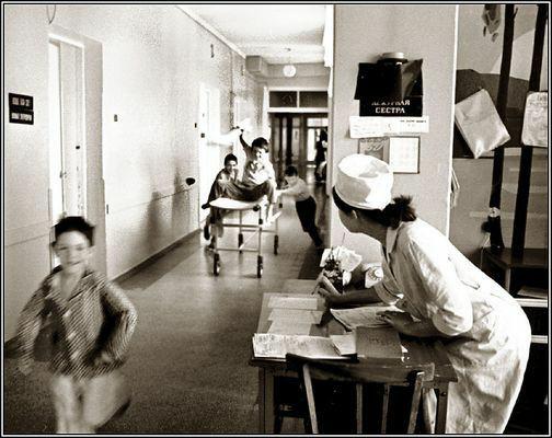 detskaja bolniza