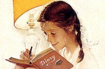 Devochka i dnevnik